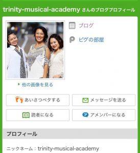 Trinity Musical Actor's Academyブログ
